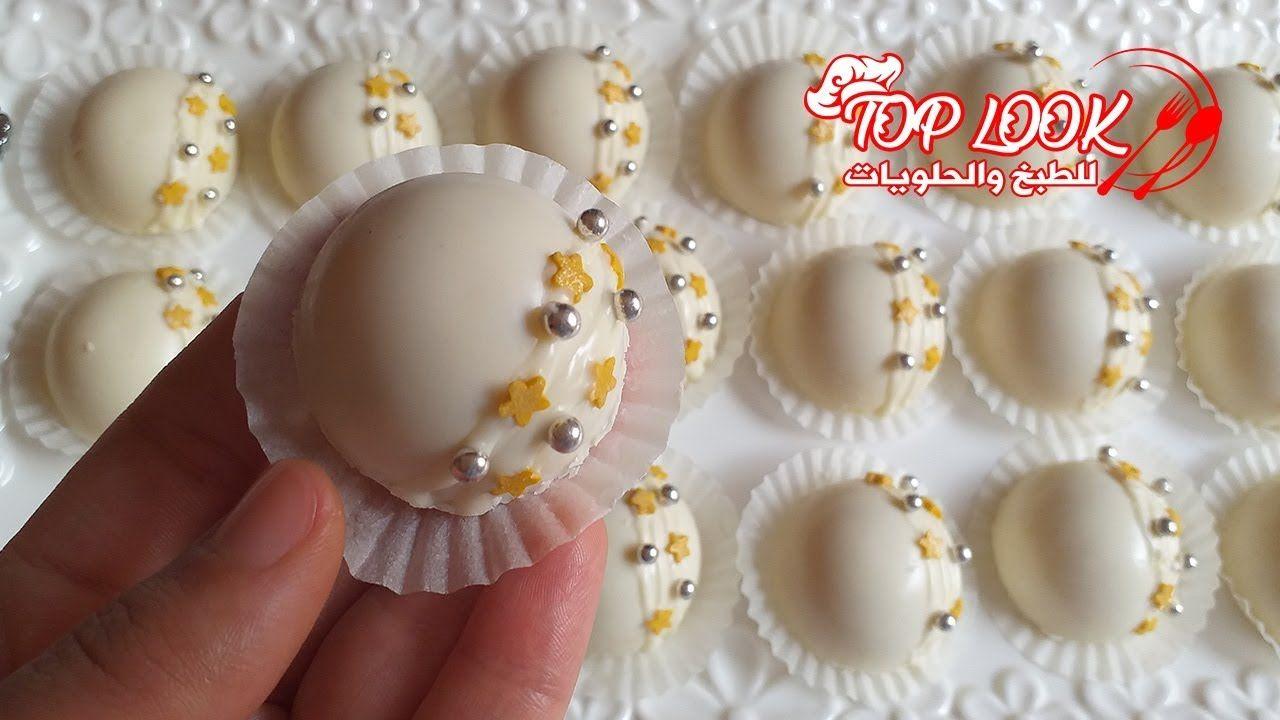 حلوة بدون فرن ب3 مكونات فقط سهلة التحضير بمذاق هاائل راقية للمناسبات Youtube Coconut Tart Desserts Arabic Food
