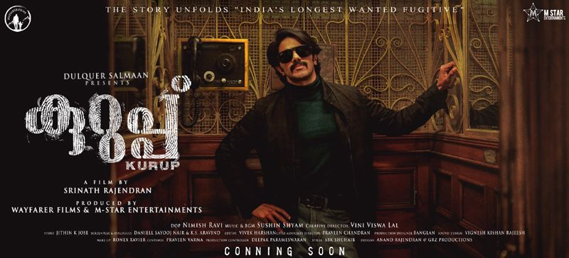 "The super handsome and dashing Dulquer in ""Kurup"" New official Poster"