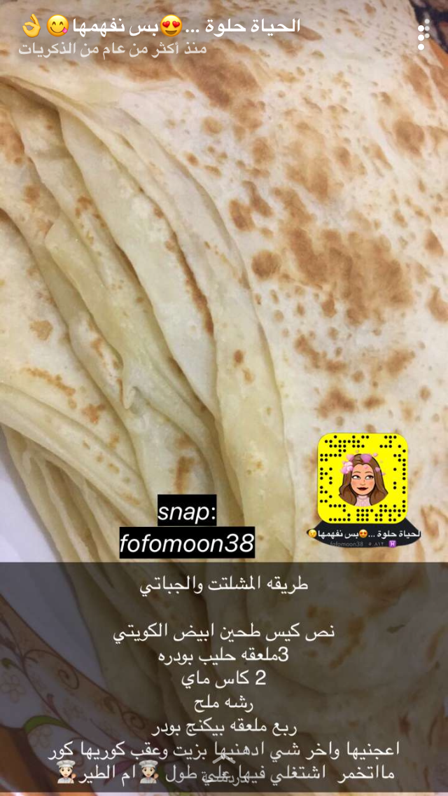 Pin By Klal On امي Recipes Cooking Recipes Desserts Food Receipes