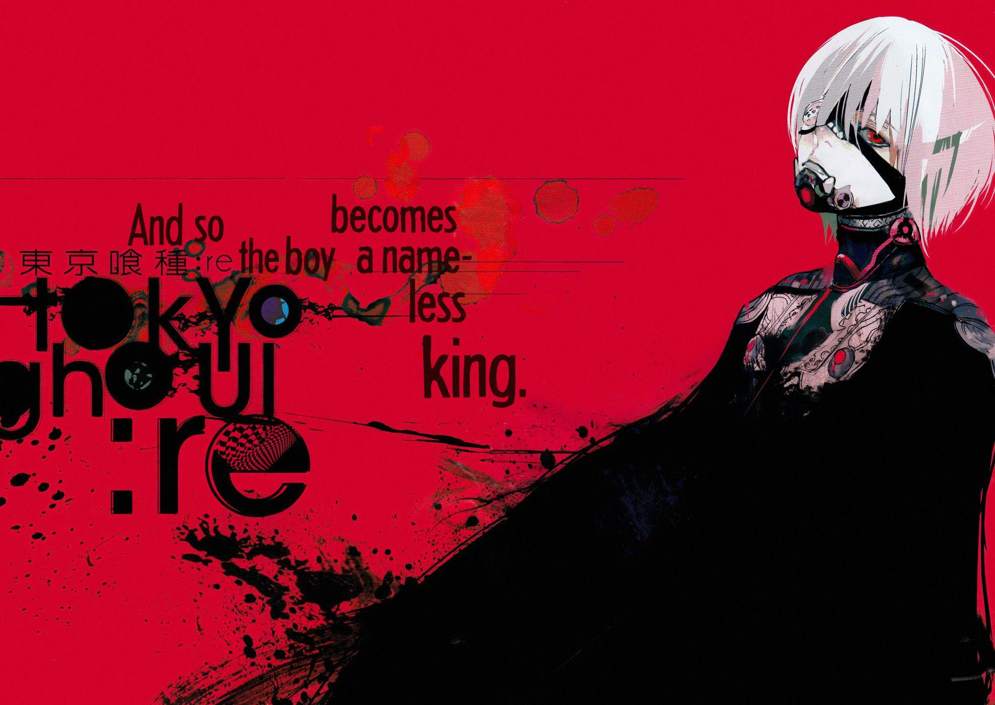 Tokyo Ghoul:re 100 - Manga Stream