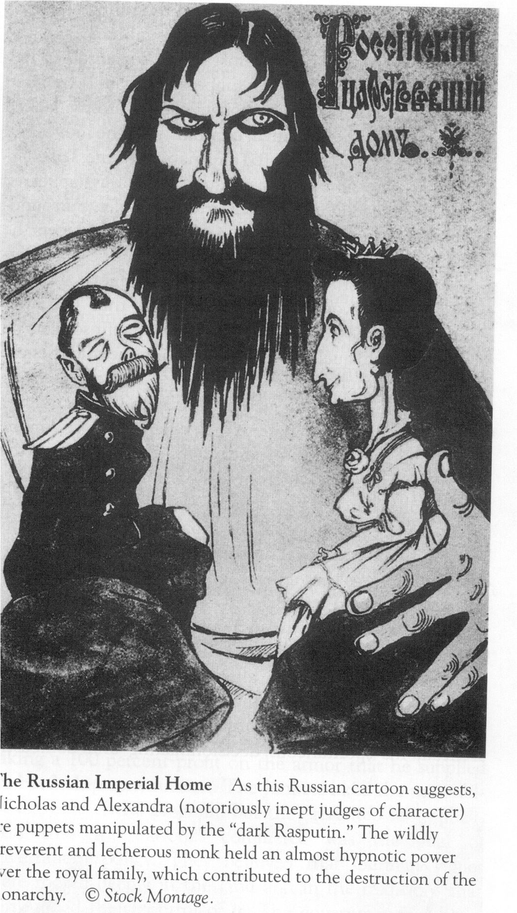 Rasputin With Tsar Nicholas And Alexandra I Really Wish I Knew Who Created This Cartoon The Style Is Incredible Rasputin Russian Revolution Caricature