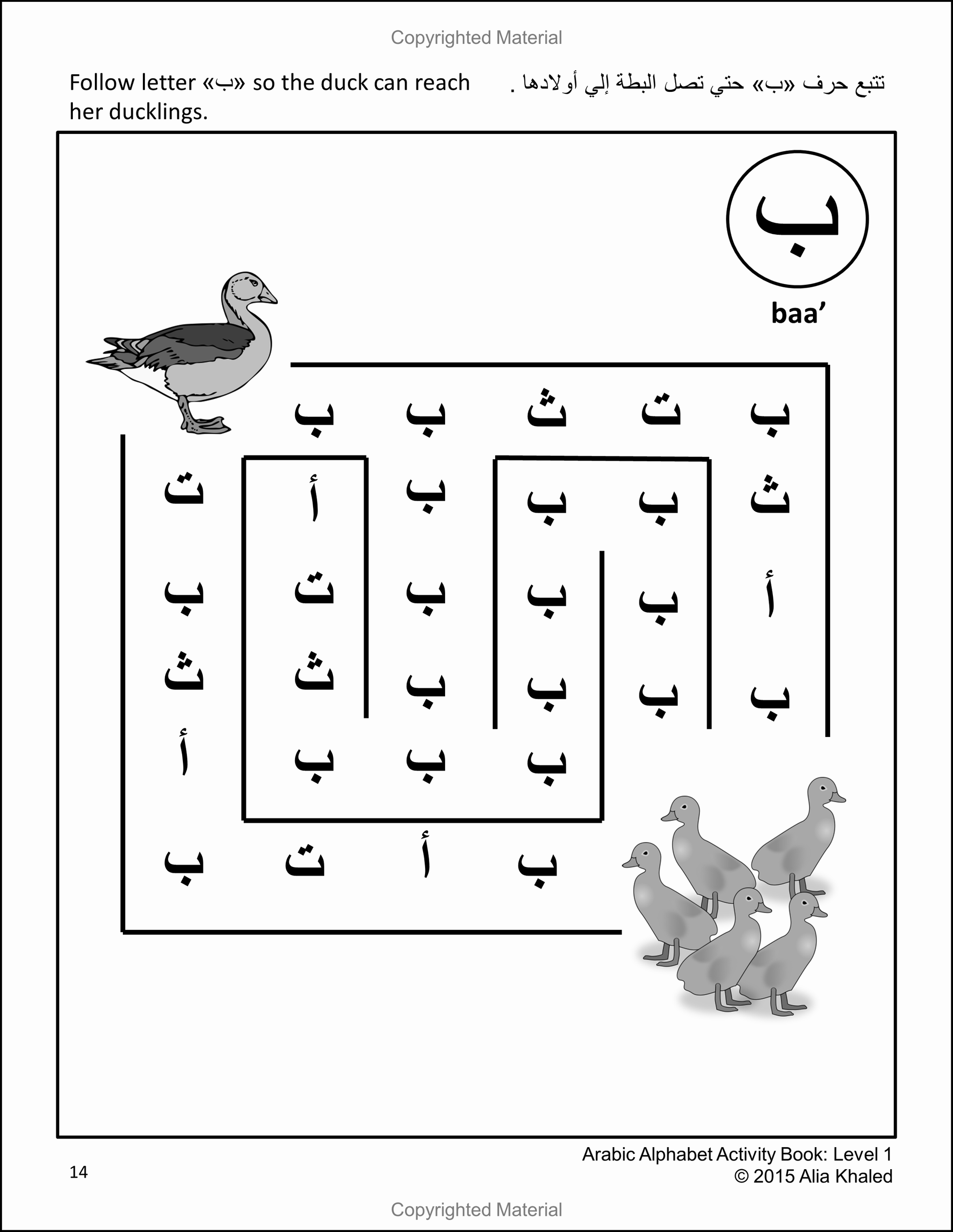 Image Of Arabic Alphabet Activity Book Level 1 Black