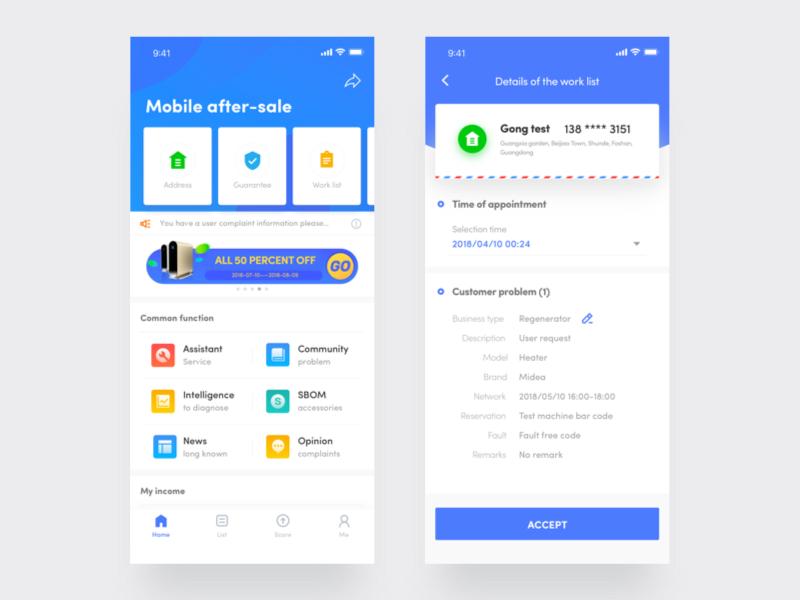 Mider——Mobile After Sale App | iConnect | Mobile ui design, App ui