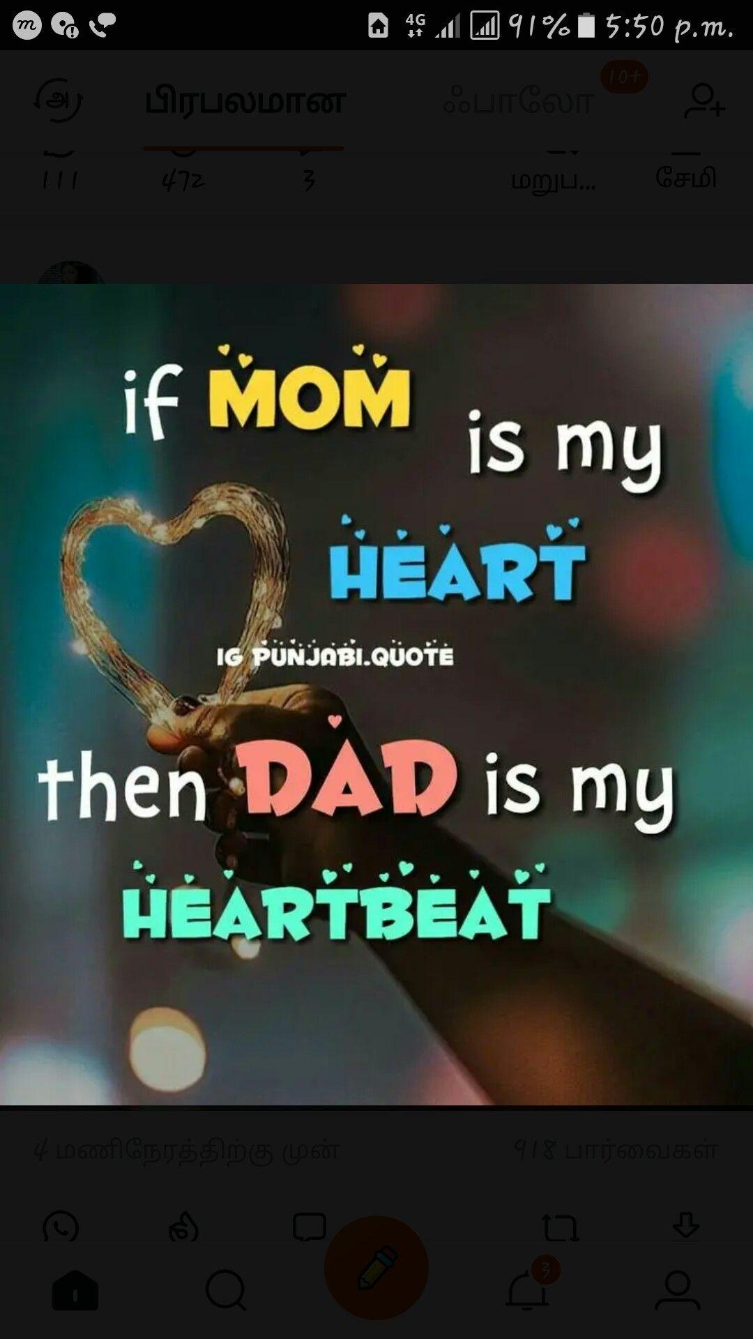 Pin by Rubika Marimuthu on Love u mom Love u mom, Hindi