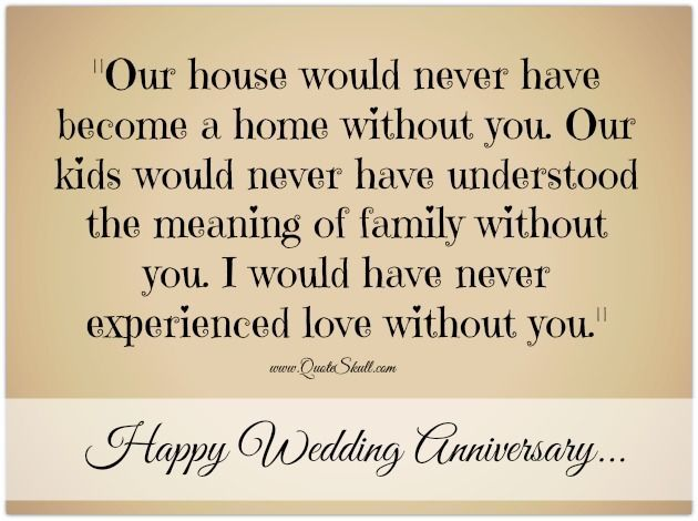 Happy Wedding Anniversary Quotes For My Wife