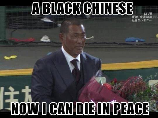 be9bef4b926dfc3edac4c4aed210d481 funny black jokes meme funny jokes pinterest funny black