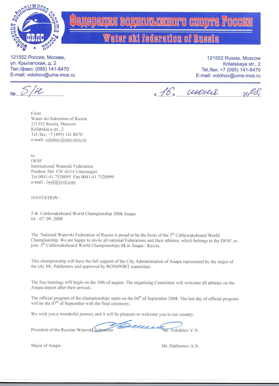 Free Invitation Letter Format For Schengen Visa Letter SampleVisa ...