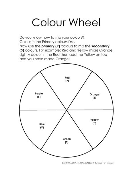 The Color Wheel Lesson Plan Color Wheel Lesson Primary Color Wheel Color Wheel
