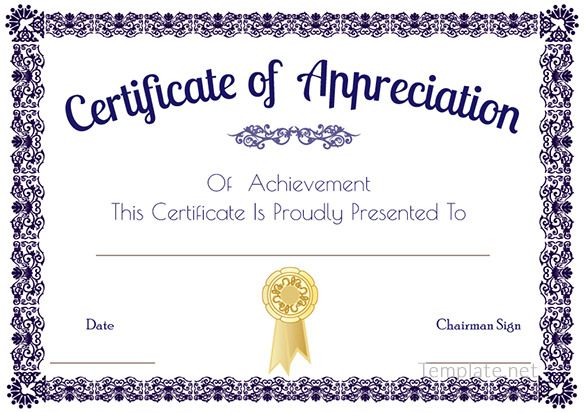 Certificate Of Appreciation Template Certificate Of Appreciation