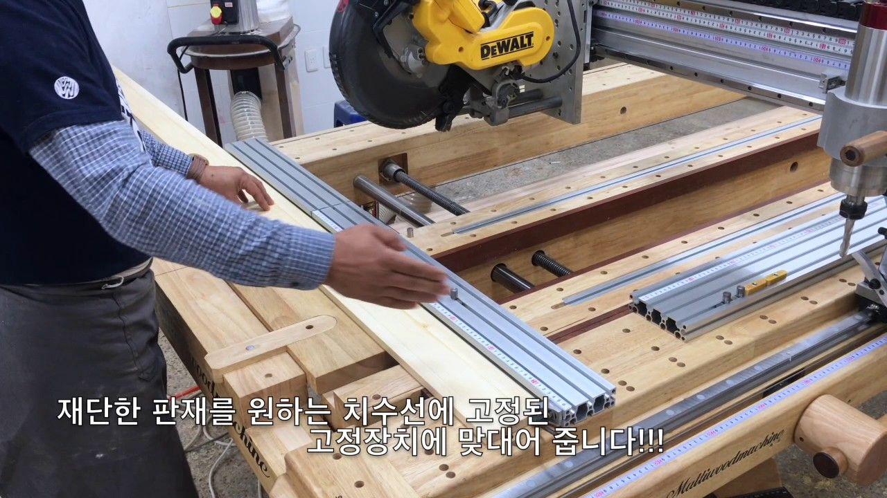 Woodro Leehyun 이현머신 절단방법 설명 동영상...!!!