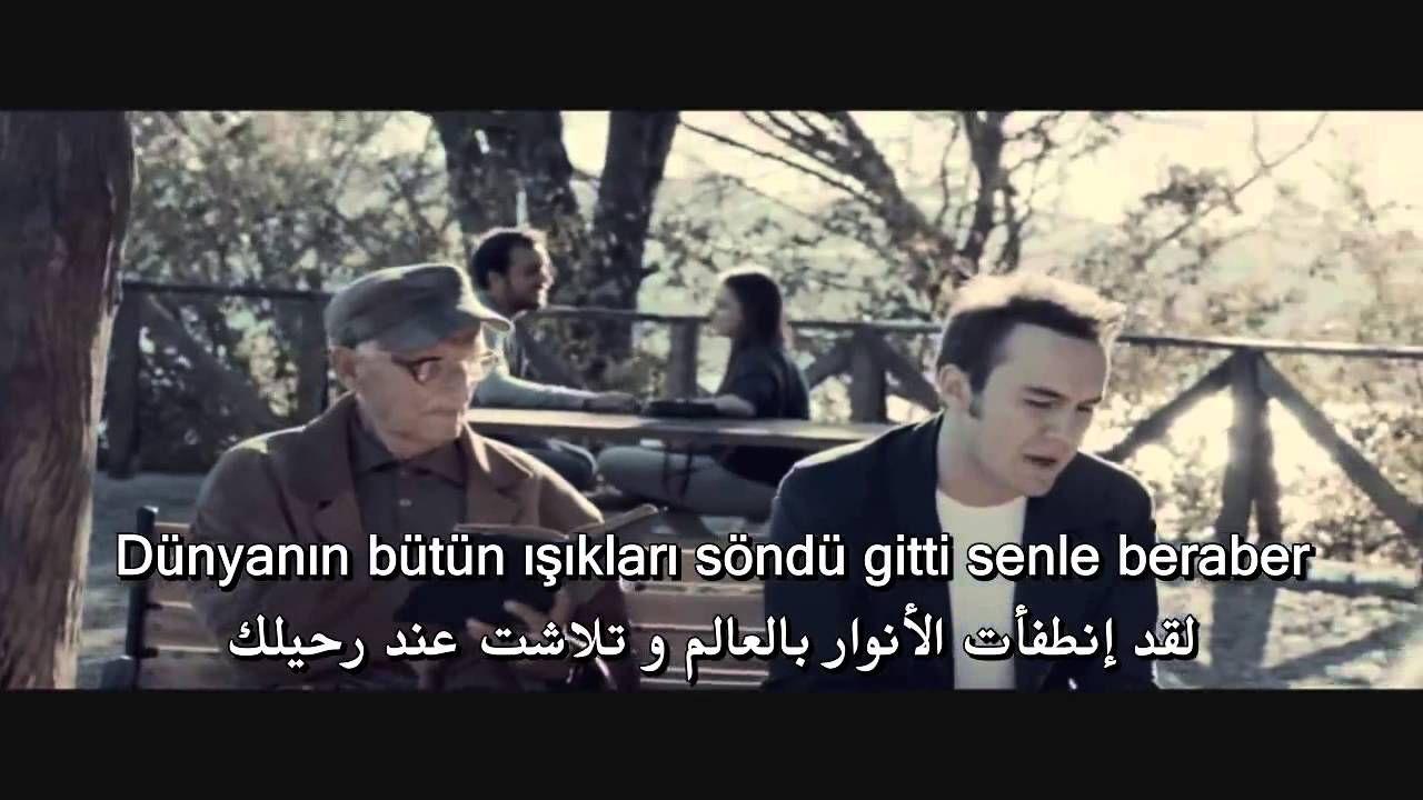 مصطفى جيجلي قلبي يموت كل يوم أجمل اغنية تركية حزينة رائعة جدا جدا Youtube Songs Movie Posters