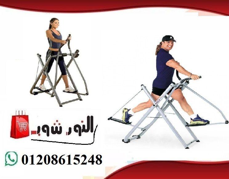 الغزال الطائر جهاز التمارين الرياضية للذراعين و الساقين استخدام عضلات الجسم العلوي والسفلي بسهول يحرق السعرات الحرارية ب Stationary Bike Bike Gym Equipment