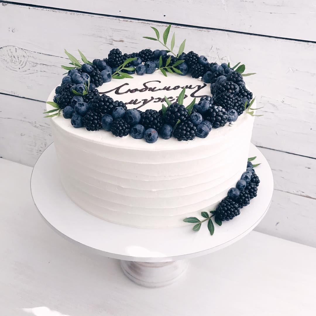Пришла пора показать мужские тортики,с темными ягодами ...