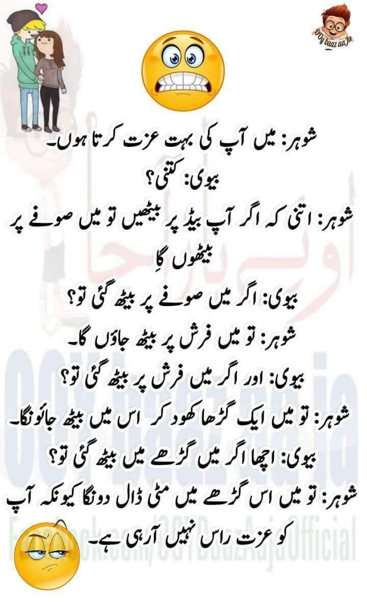 Hahahaha Cute Funny Quotes Very Funny Jokes Funny Words
