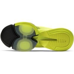 Photo of Nike Air Zoom SuperRep Hiit Shoes for Men – Yellow Nike