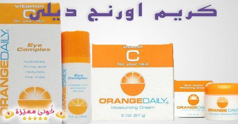 طريقة استخدام كريم اورنج ديلي على البشرة يجب أولا تعقيم اليدين قبل استخدام الكريم وأيضا غسل البشرة جيدا وتجفيفها تؤخذ كمية Moisturizer Cream Cream Vitamins