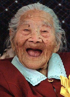Person with no teeth