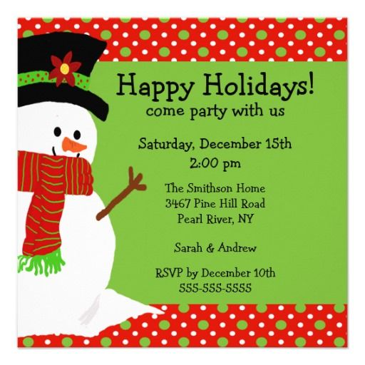 Jolly Snowman Holiday Party Invitation Click on photo to purchase - holiday party invitation