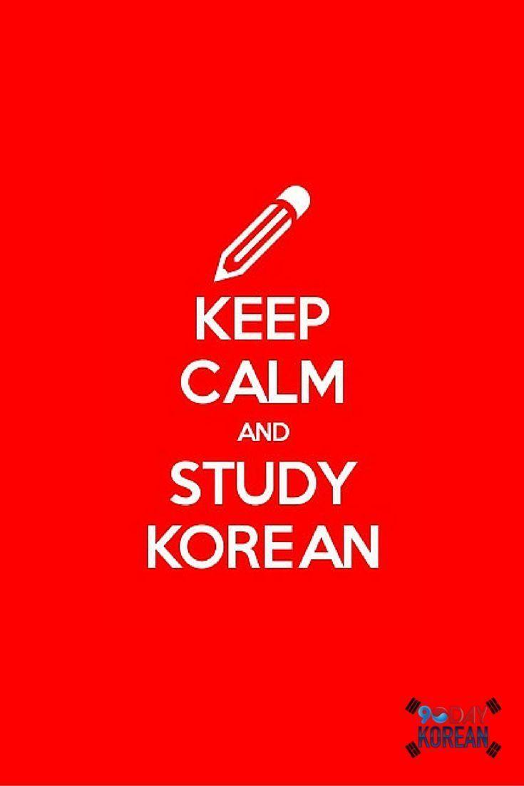 how to speak south korean