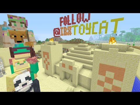 Minecraft Xbox Hide And Seek Race Track Youtube Xbox Minecraft Track