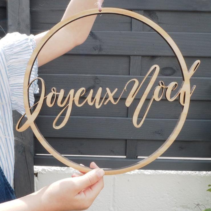 Joyeux Noel Twilight.Joyeux Noel French Christmas Wooden Sign Wreath In 2019