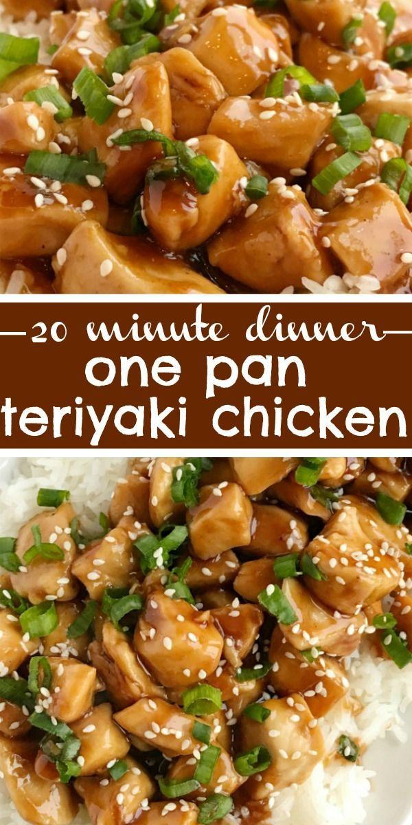 {20 minute} One Pan Chicken Teriyaki #onepanchicken