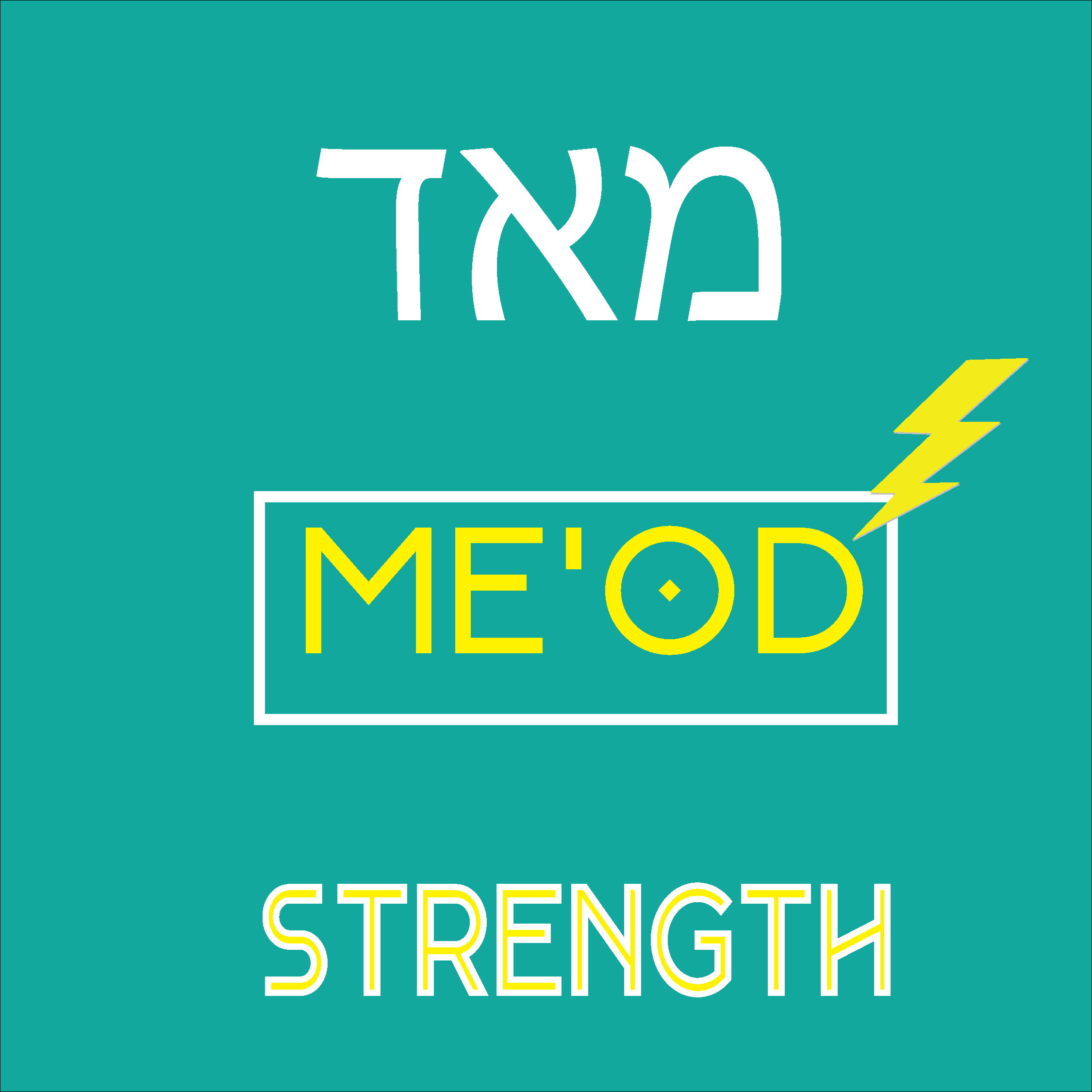 Greek words for strength