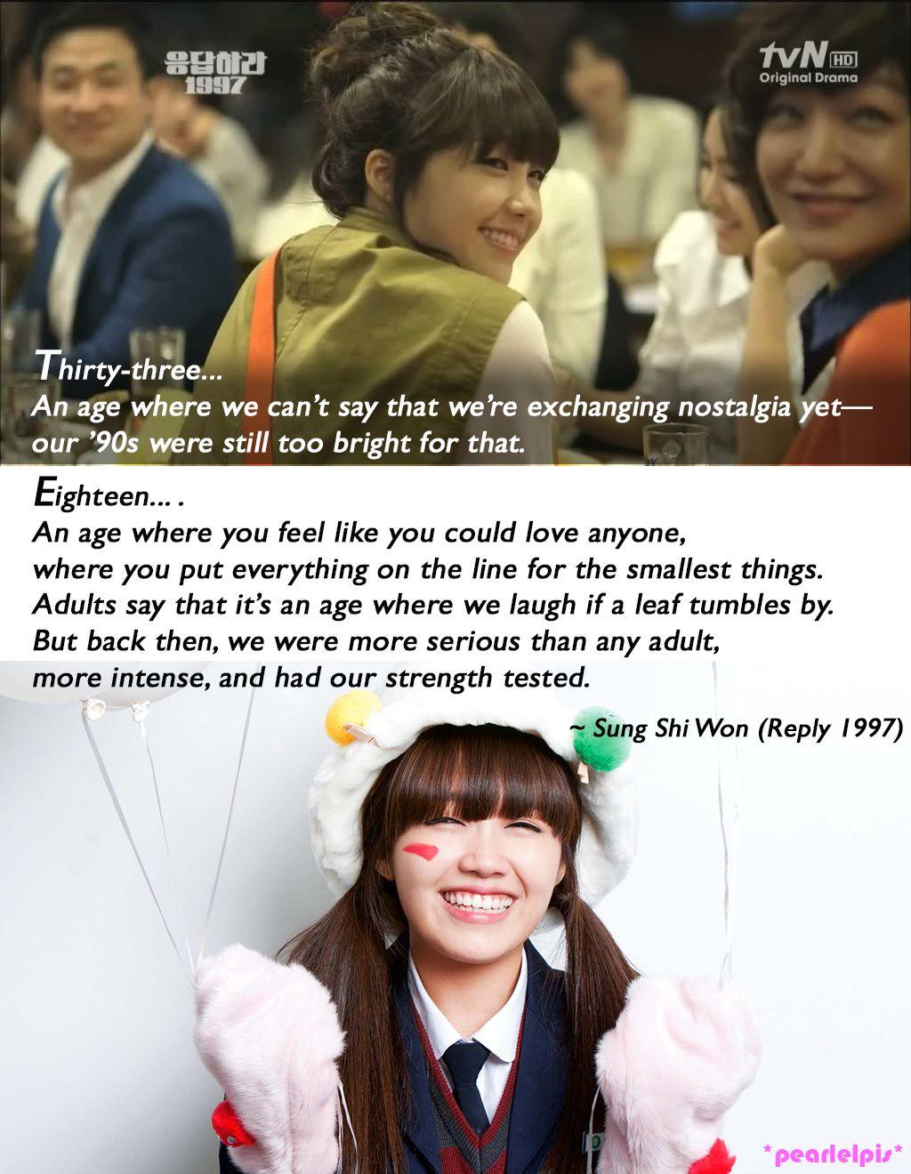 Kim bum jung eun ji dating quotes