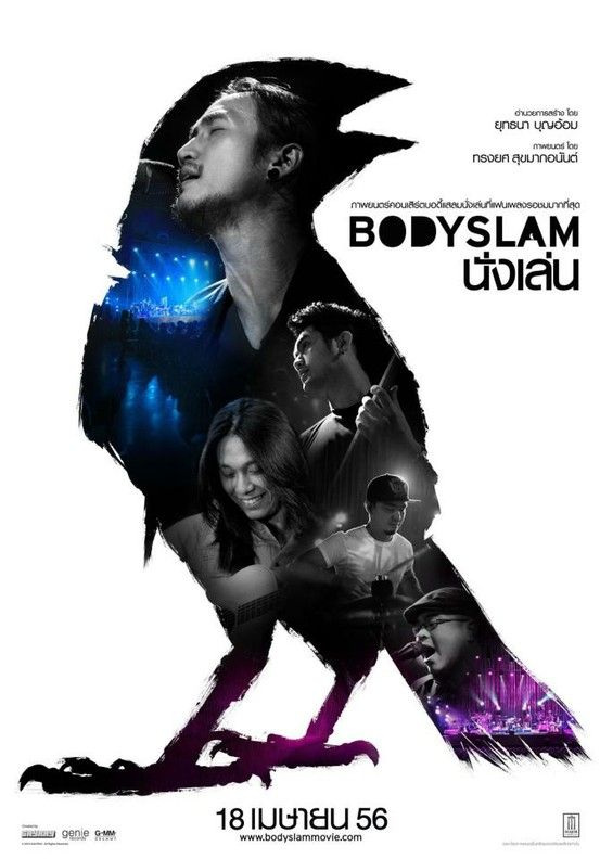 Bodyslam Is Thai Rock Band Films Complets Film A Voir Regarder Le Film