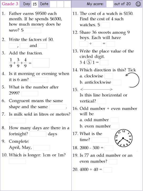 Mental Math Grade 3 Day 15 Mental Math Mental Maths Worksheets Math Pages