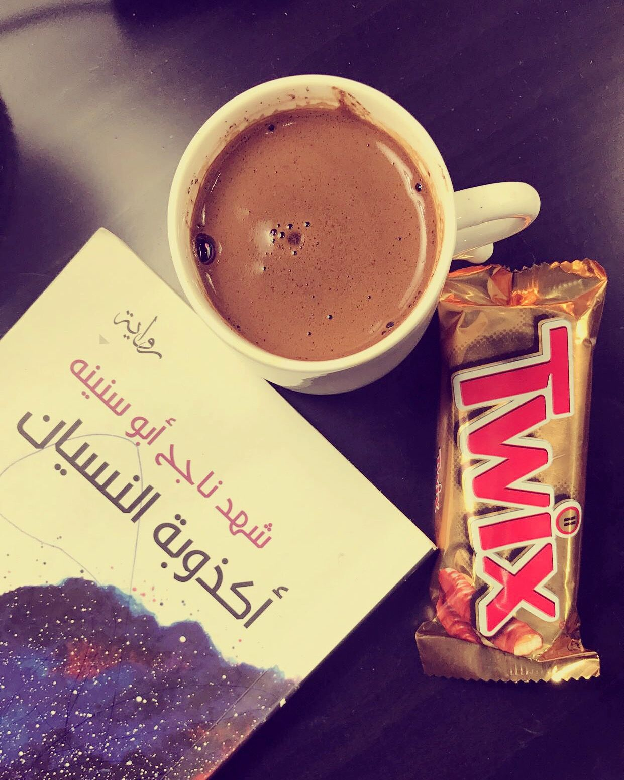 Pin By Yasmine Lila On رواق Book Qoutes Coffee And Books Book Names