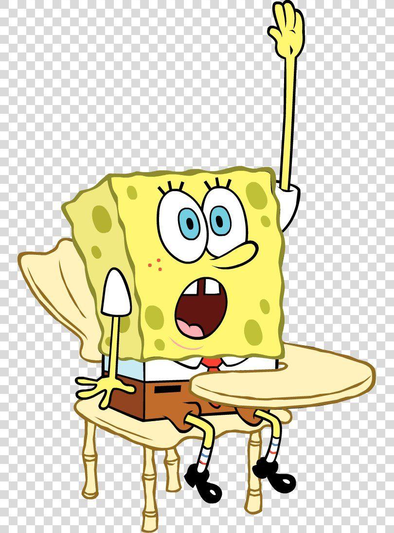 Spongebob S Surf Skate Roadtrip Plankton And Karen Spongebob Squarepants School Spongebob Png Plankton And Kar Spongebob Spongebob Squarepants Squarepants