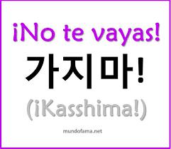 Resultado De Imagen Para Palabras En Coreano Palabras Coreanas Frases Coreanas Abecedario Coreano