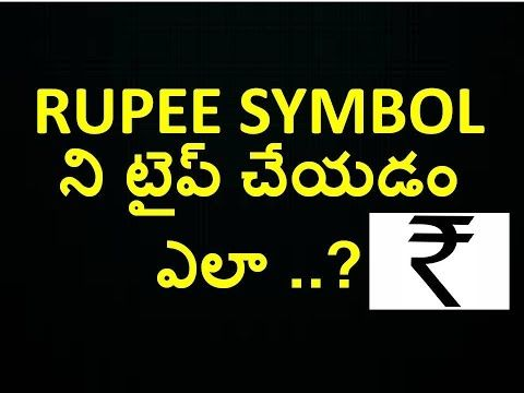 Pin By Health Tips In Telugu On How To Type Rupee Symbol In Keyboard
