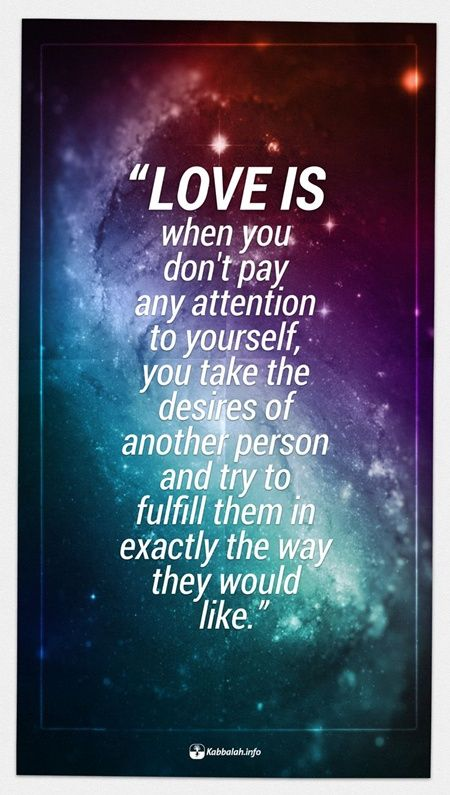 Lovely Relationships World Spiritual Wisdom Quote Kabbalah