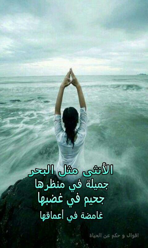 اقوال و حكم عن الحياة اقوال حكم مقولات Meditation Yoga Inspiration Yoga