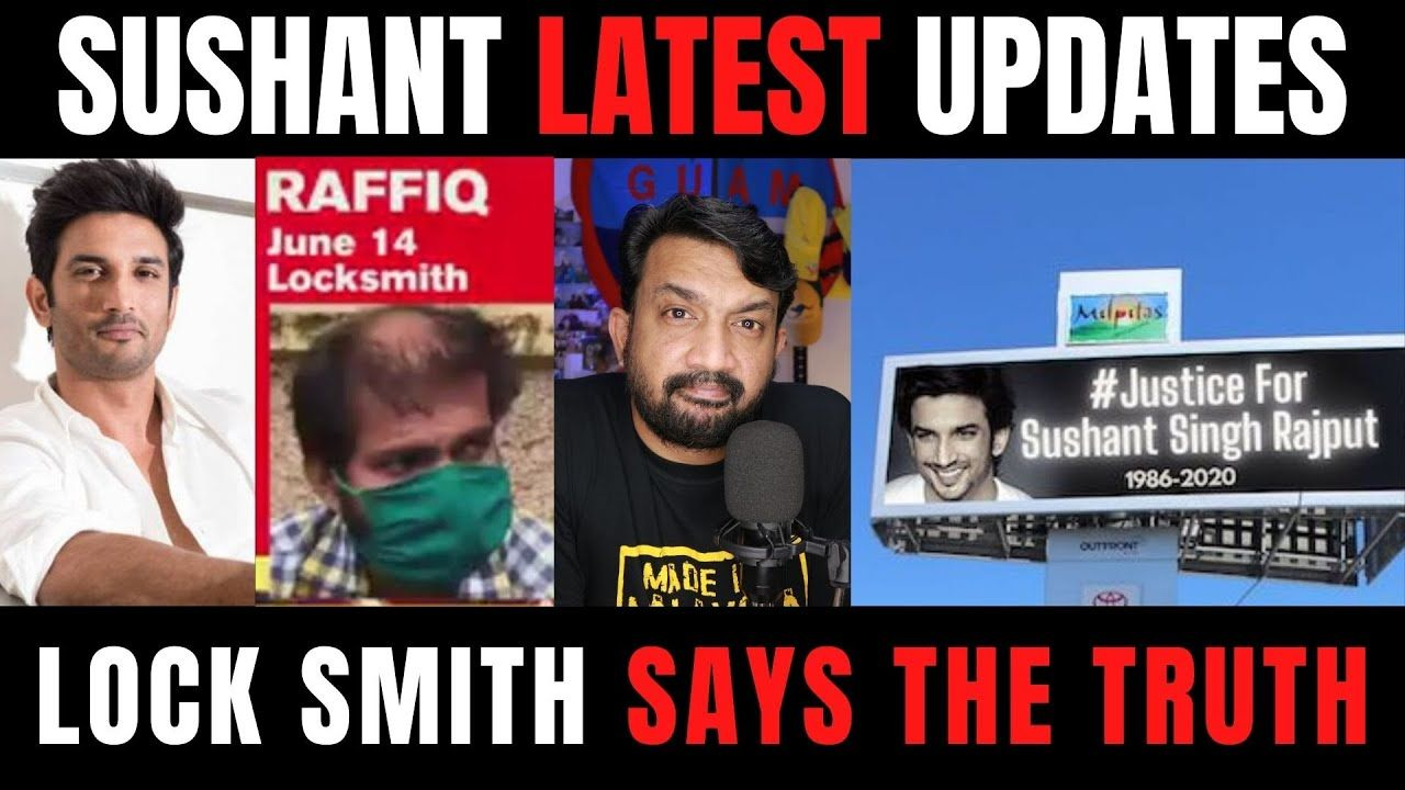 Sushant Latest News Updates Today Tamil Ssr Dubai Tamizhan Lock In 2020 Latest News Updates Sushant Singh News Update