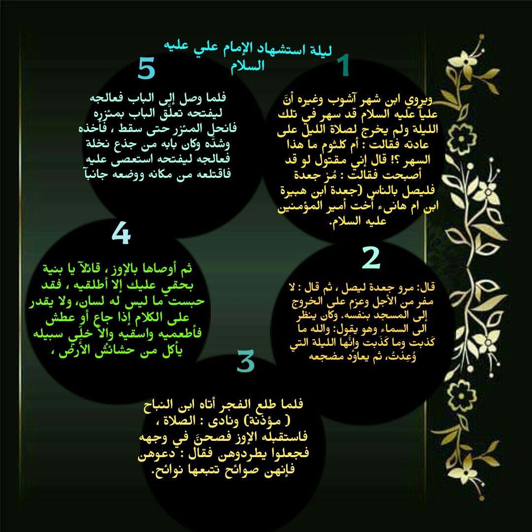 Pin By Latifa Elkheshen On ليالي القدر المخصوصة Movie Posters Lockscreen Poster