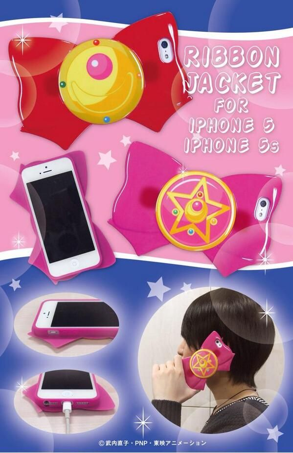 sailor moon iPhone 5, I WANT!!