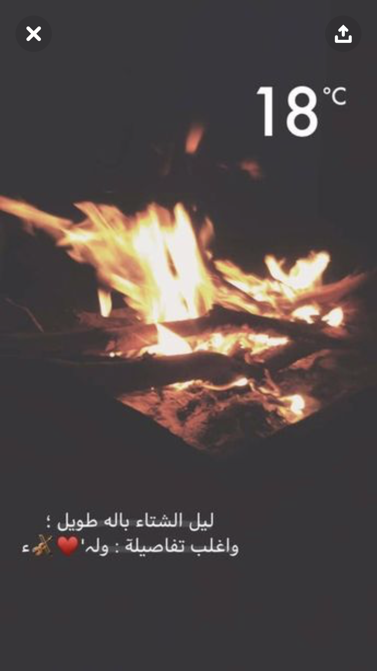 Pin By Hadeelalteer On عادت لنا الحياة Love Quotes Wallpaper Cover Photo Quotes Islamic Love Quotes