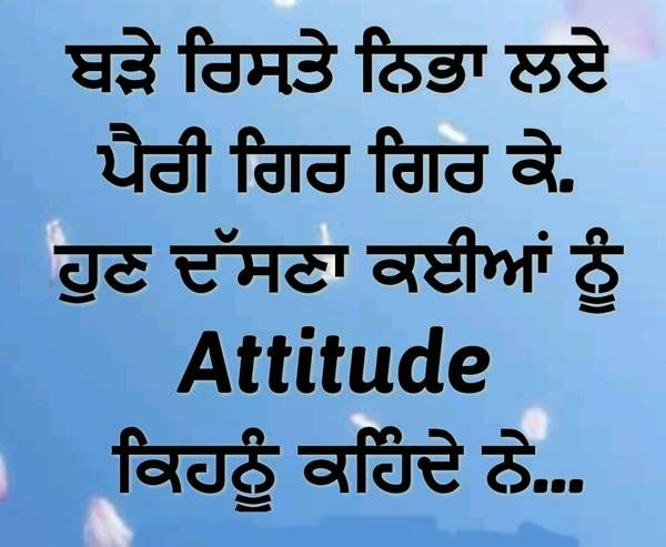 Attitude status Punjabi for whatsApp