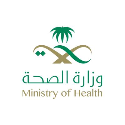 شعار وزارة الصحة Logo Svg Download Popular Logos All Icon Logo Icons