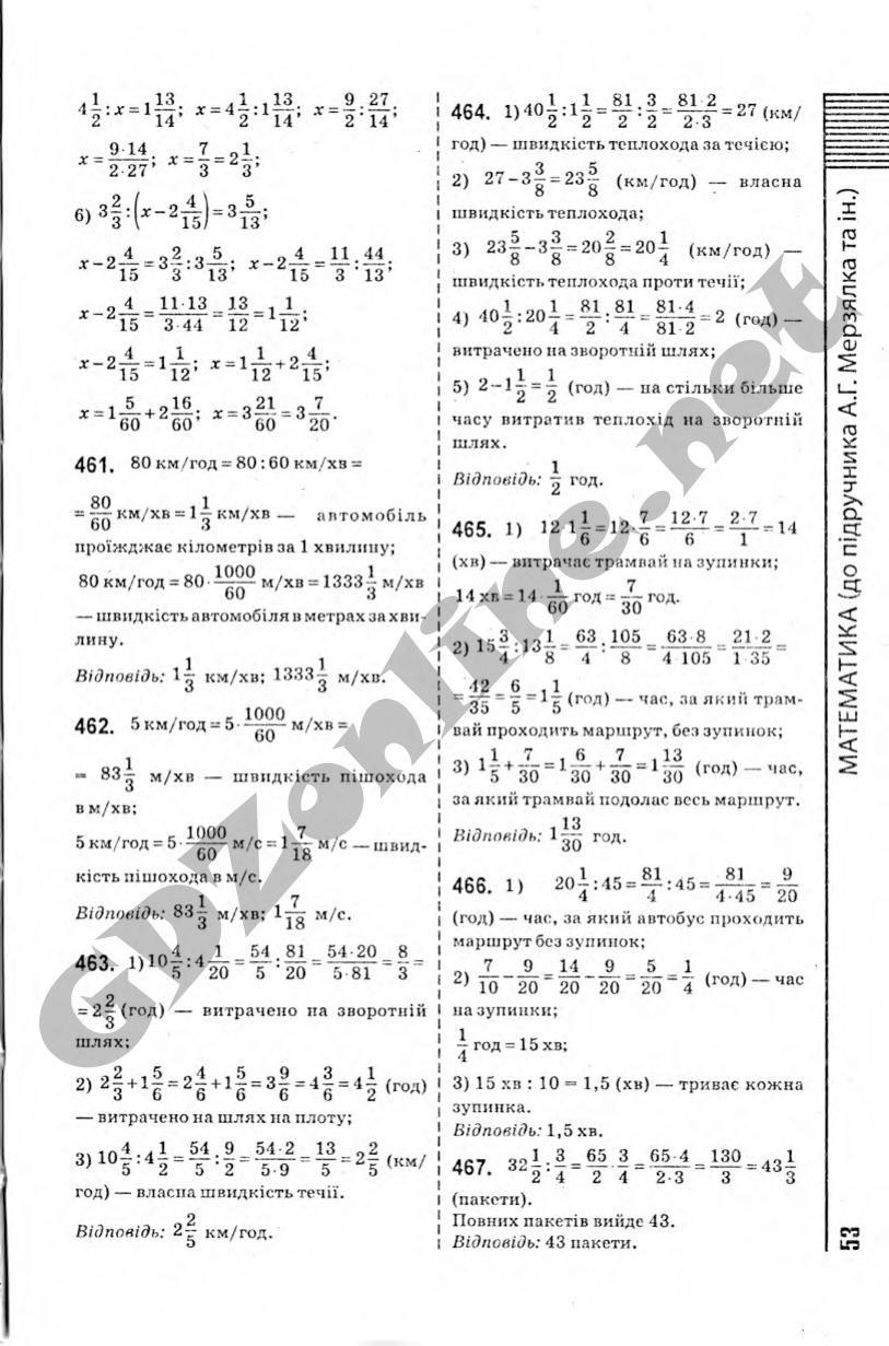 Гост 54157 2018 скачать бесплатно pdf