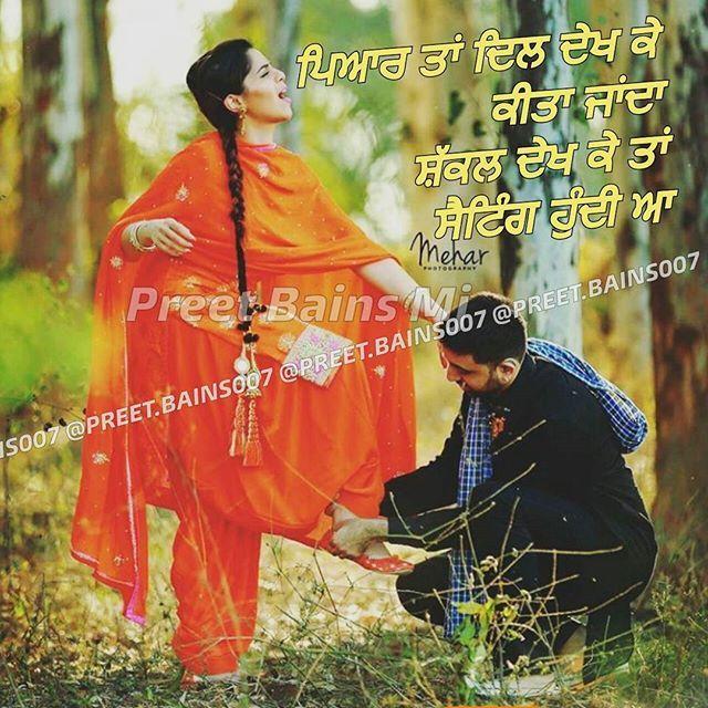 Ghaint punjaban on instagram google search punjabi quotes punjabi love quotes love quotes - Punjaban wallpaper ...