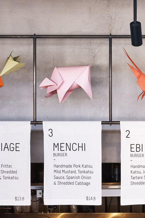 Australian interior design awards detail menu