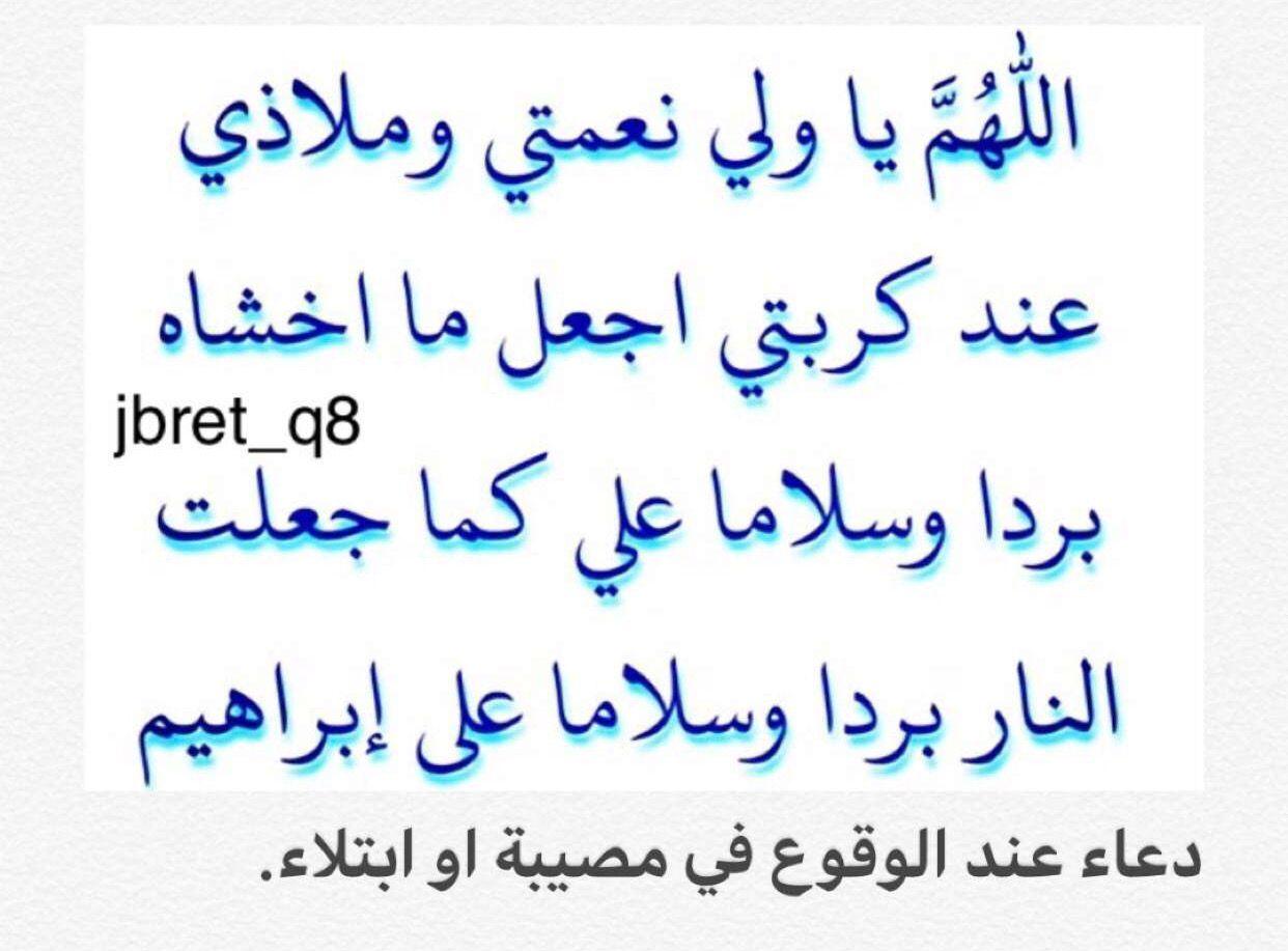 Epingle Par خليفه Sur Pray Doua Islam Citation Islam