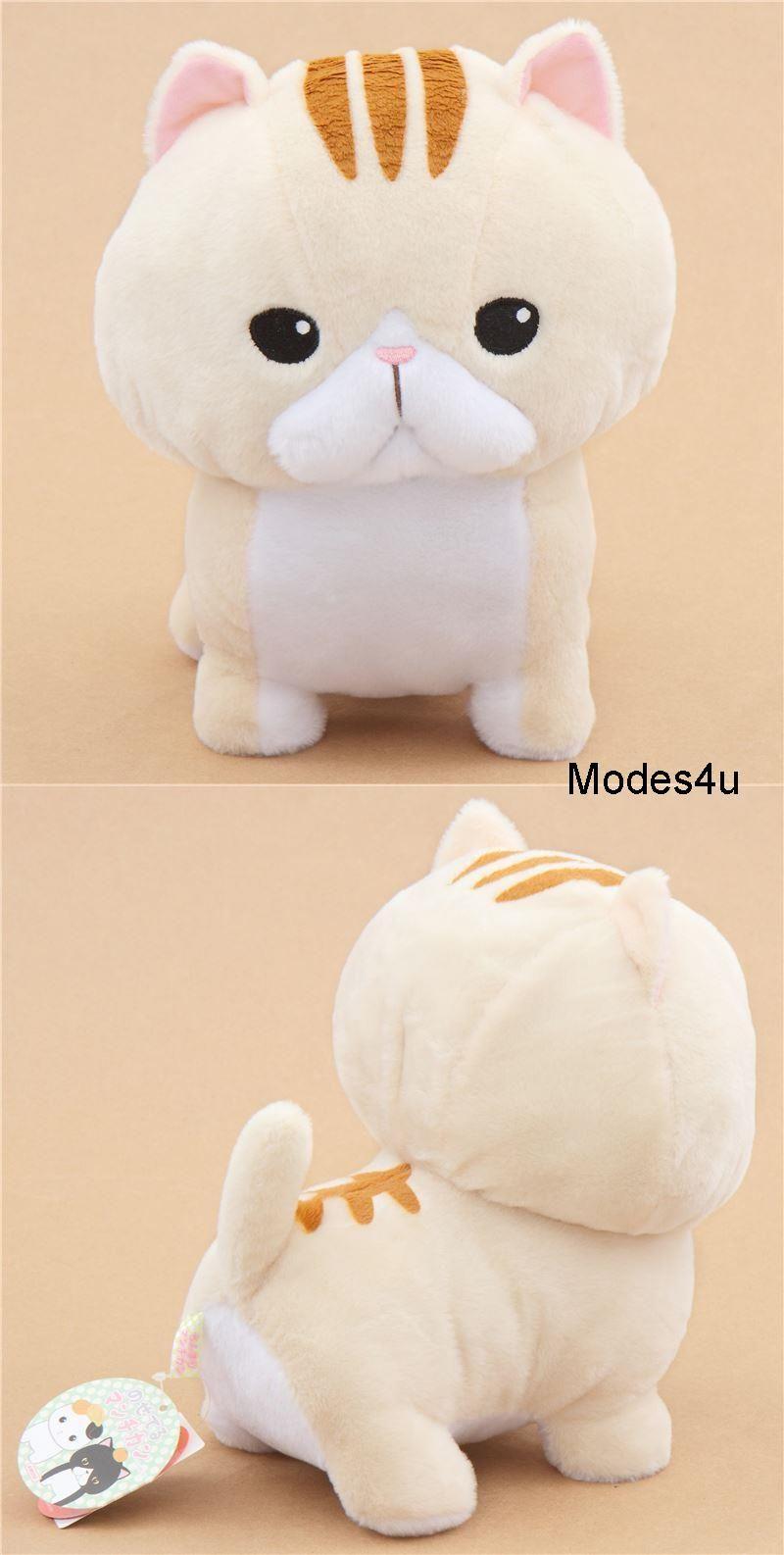 Big Cream Cat With Brown Stripes Noseteru Munchkin Plush Toy Japan Cat Plush Munchkin Kitten Cat Plush Toy