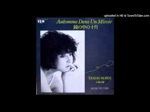 Tamao Koike - Automne Dans Un Miroir - YouTube