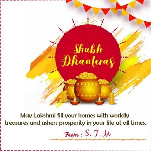 Shubh Dhanteras 2019 Greetings With Name #navratriwishes Shubh Dhanteras 2019 Greetings With Name #navratriwishes