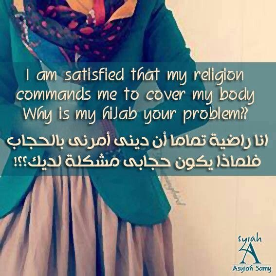 Love this Quote hijab